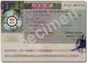 arton672 Visa Application Form For Schengen Italy on uk visa application form, italy business, united states visa application form, italy visa application form online, italian visa application form, italy tourist visa,